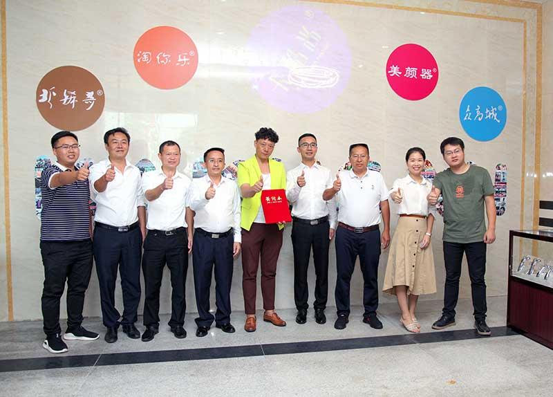 贵州三都县领导来访卡酷尚集团