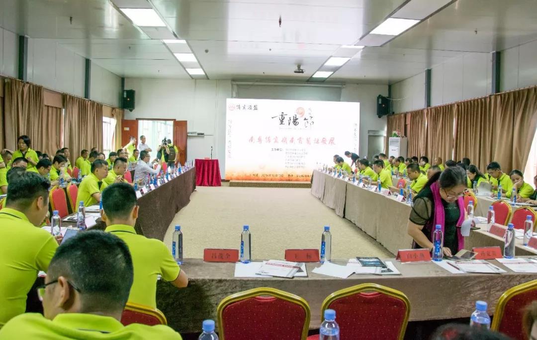 戊戌重阳,300余名南粤绵商相聚谈企业发展话家乡未来