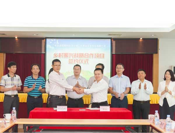 卡酷尚集团惠州总部落户惠阳经济开发区 打造区域标杆型综合科技产业园
