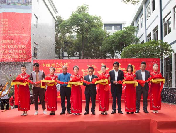 东莞高埗卡酷尚众高城盛大开盘 热烈欢迎高科技、智能制造、文创企业进驿!