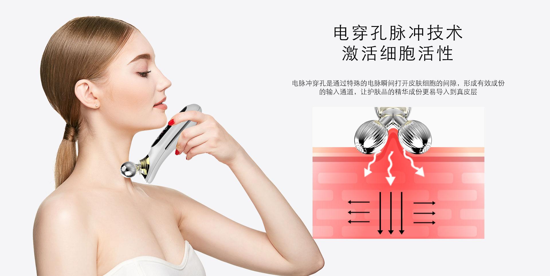 RF EMS双滚轮美容仪 360度电脉冲 身体脸部适用 KKS-147