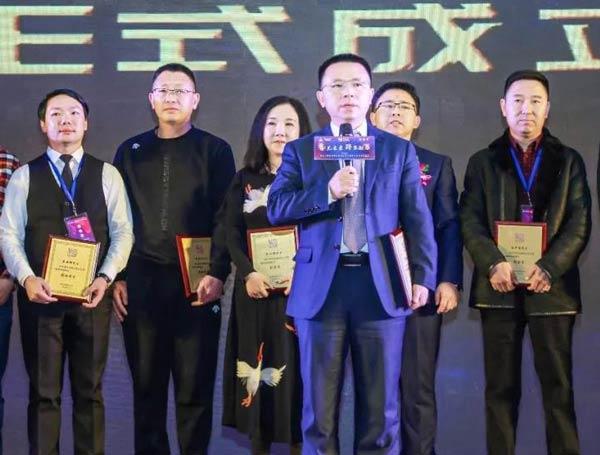 热烈祝贺卡酷尚集团董事长郭晓林当选清艺汇全国校友总会会长
