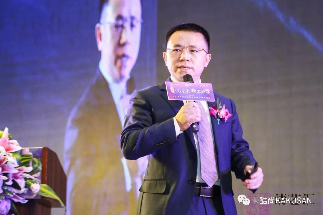 珍稀奇文化创始人、卡酷尚集团董事长郭晓林先生