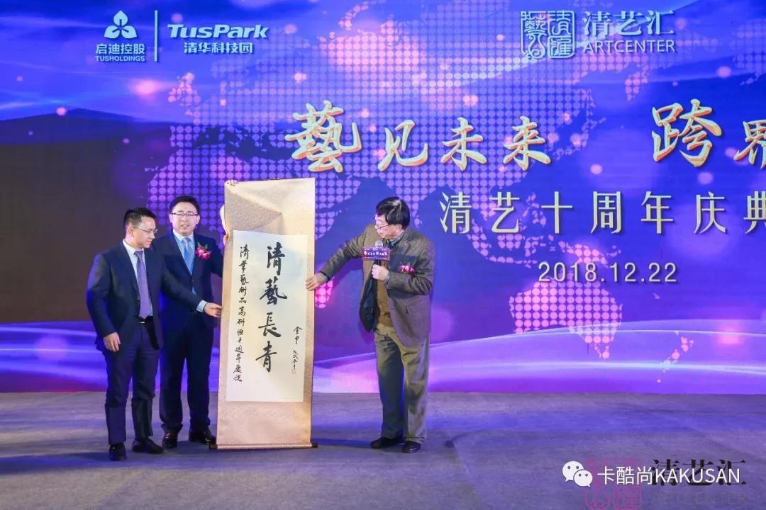【清艺汇十周年】郭晓林:怎样做好企业家身边的收藏顾问