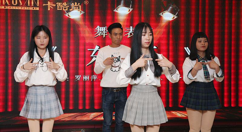 卡酷尚深圳工厂2019年年会暨乔迁庆典圆满落幕