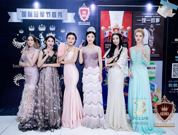 卡酷尚KAKUSAN美颜器-首届国际冠军节指定美容产品