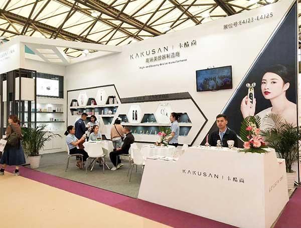 卡酷尚--第24届中国美容博览会(上海CBE)完美收官