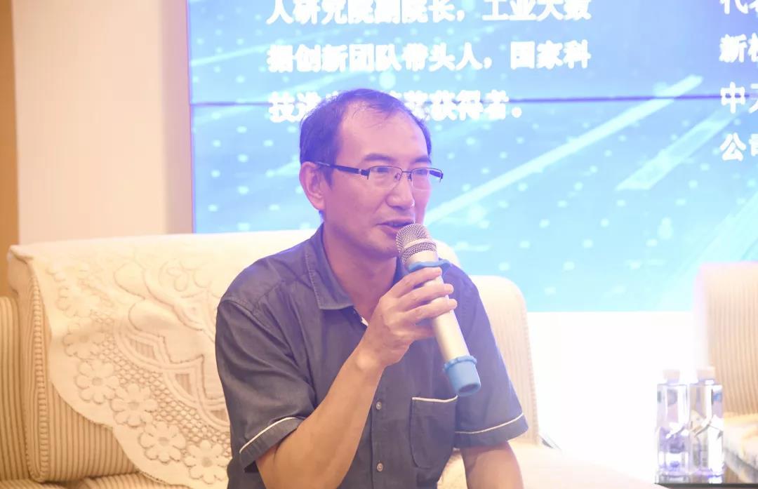 广东省智能机器人研究院副院长李晓涛