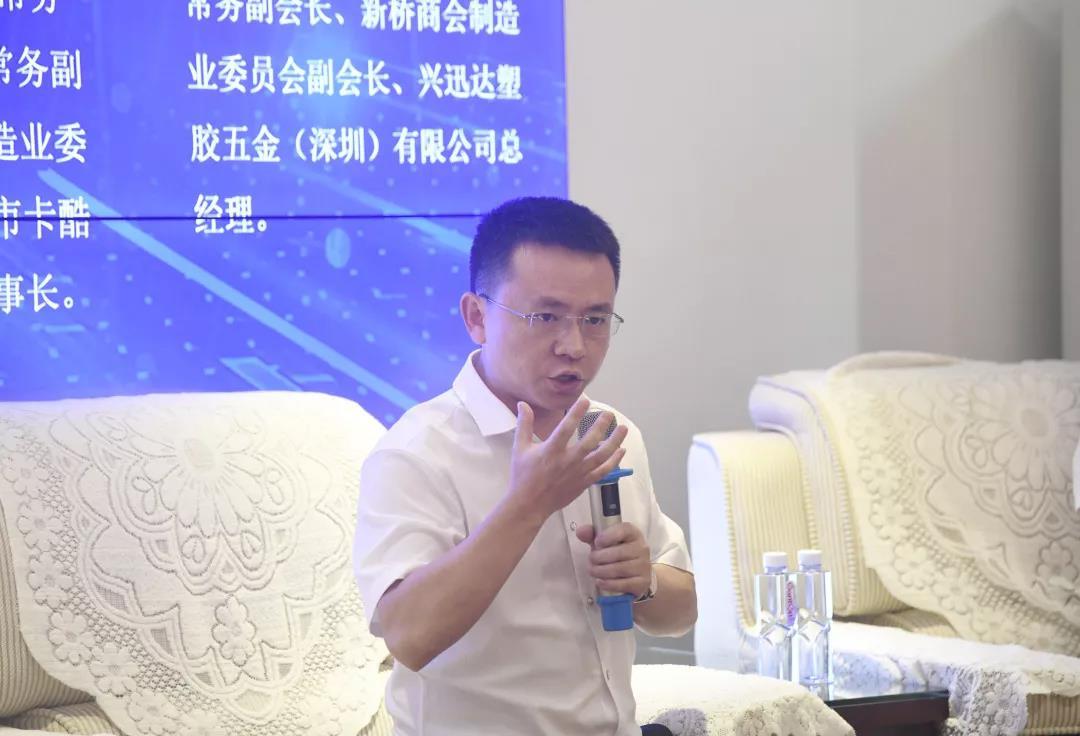 新桥商会制造业委员会副会长郭晓林