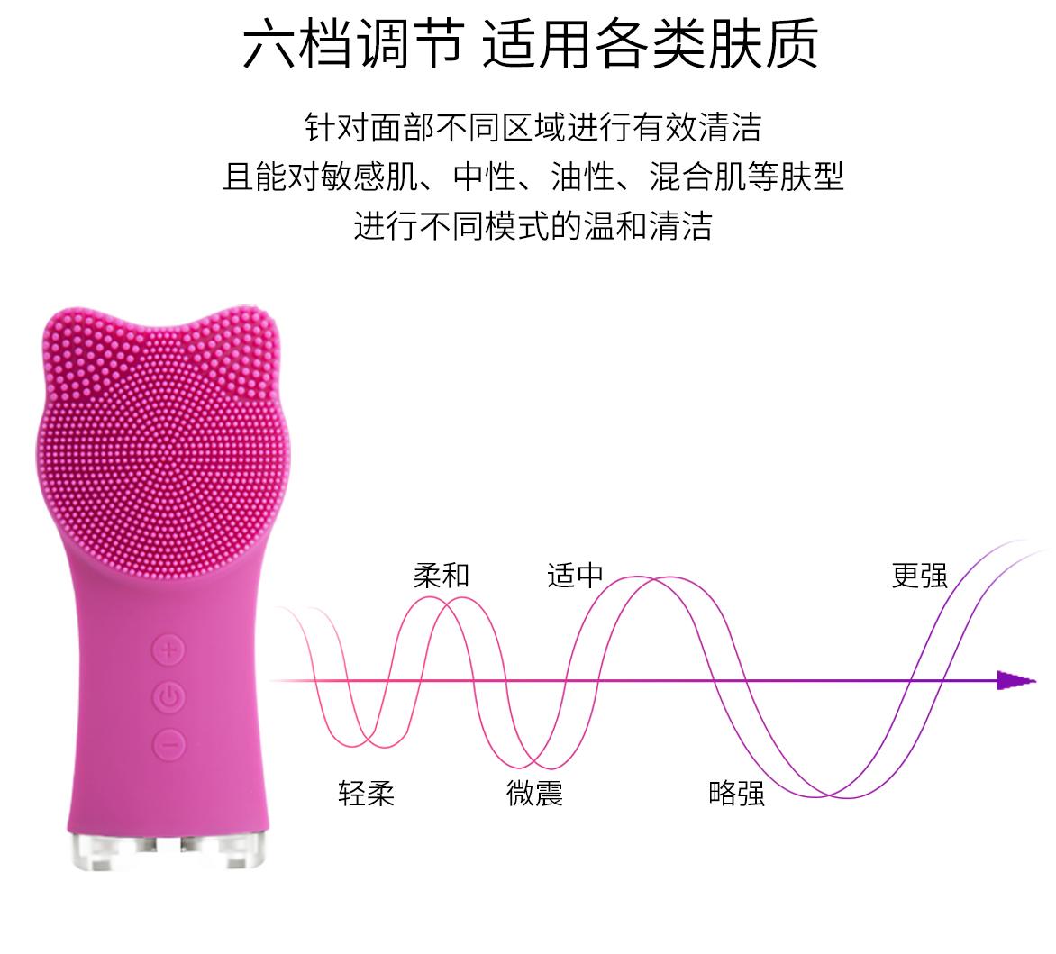 KAKUSAN 卡酷尚硅胶洁面仪多档调节功能