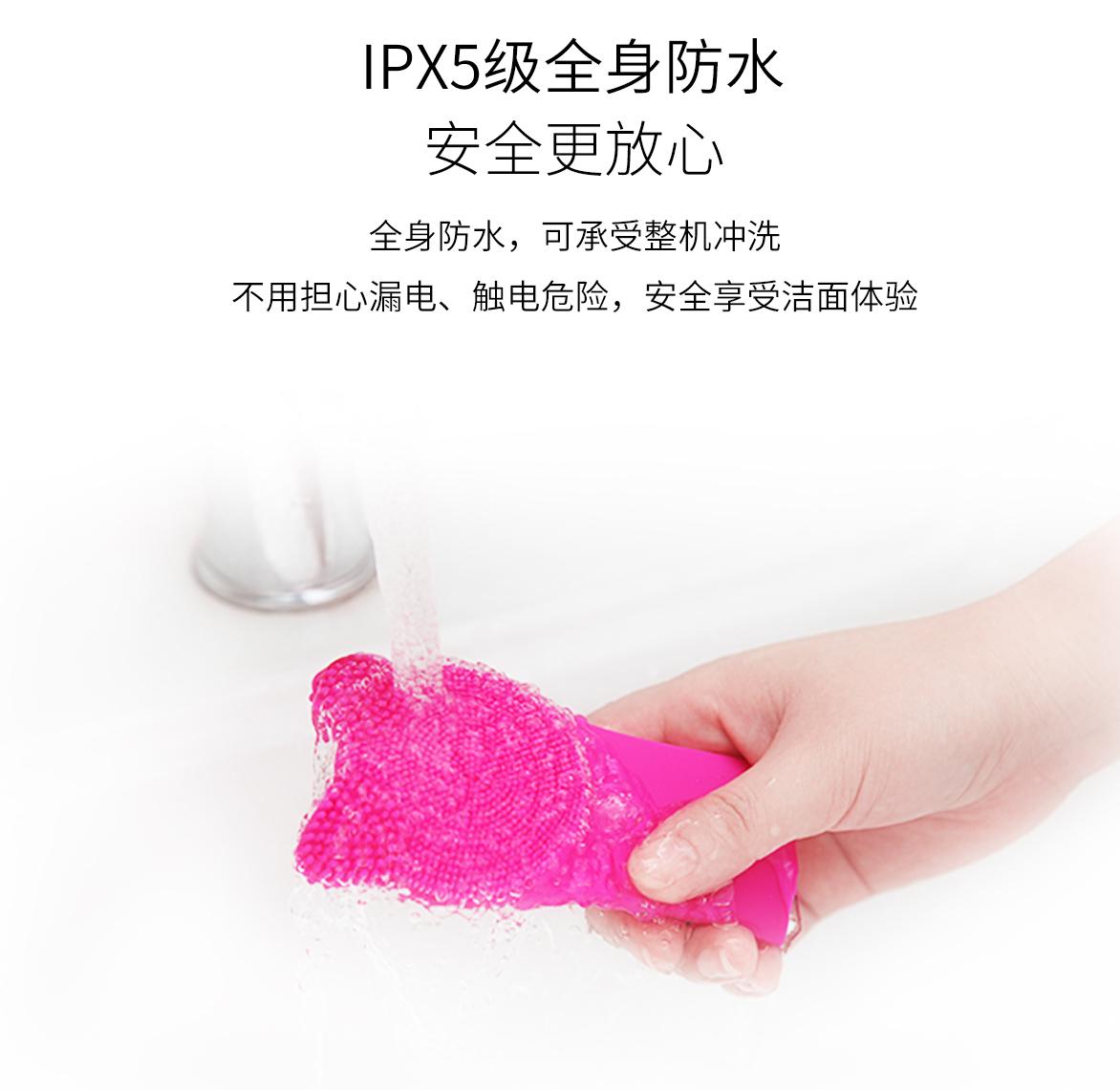 KAKUSAN 卡酷尚硅胶洁面仪防水设计