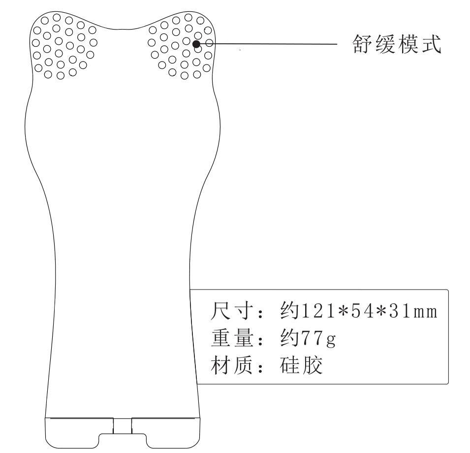 KAKUSAN硅胶洁面仪舒缓模式