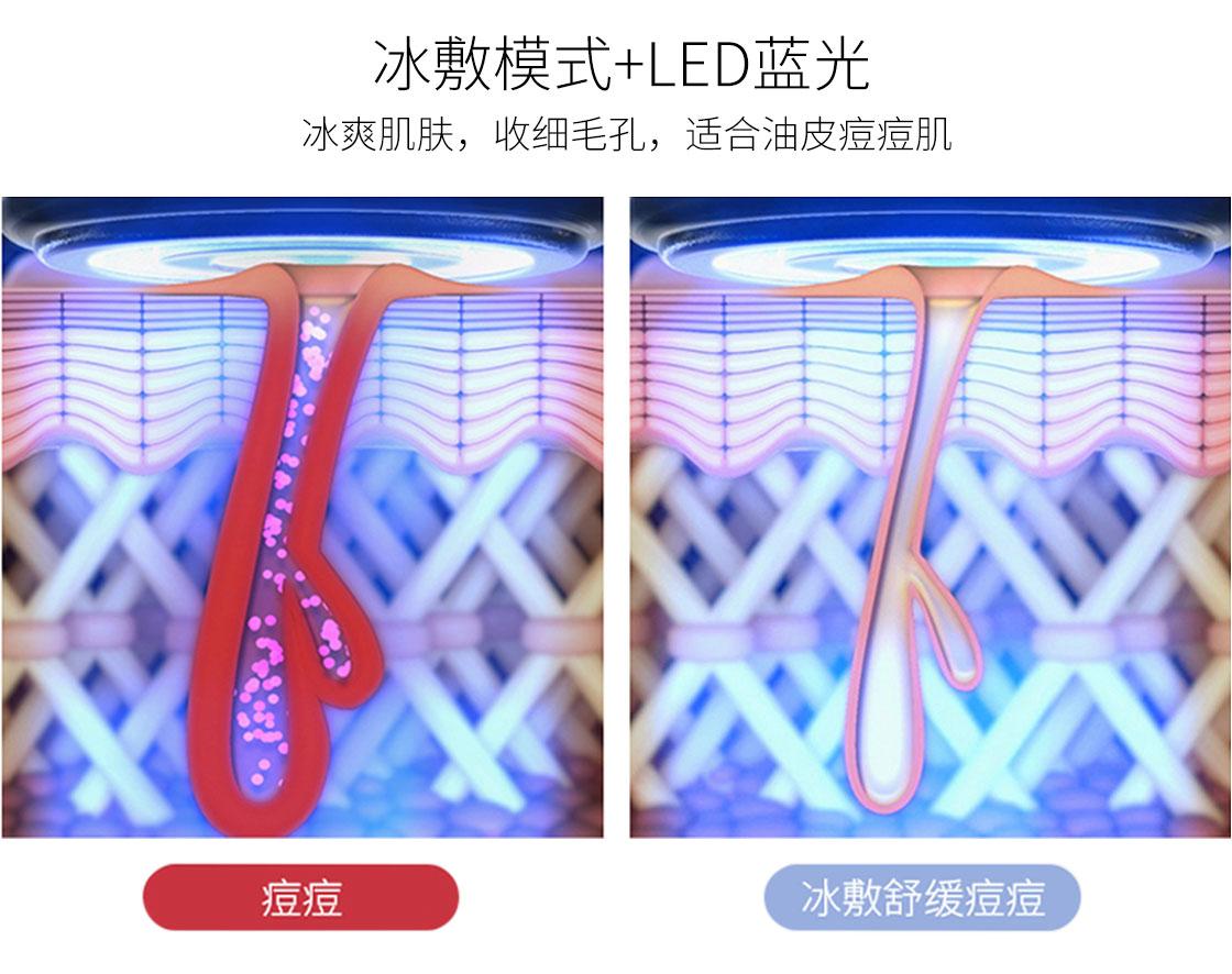 KAKUSAN多功能RF射频仪 网红款童颜射频美容仪冰敷LED蓝光