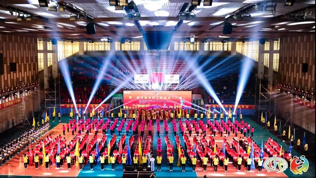 绵阳市参加全国首例 首届川籍农民工运动会(广州)开幕