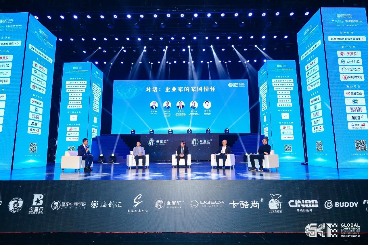 (视频)郭晓林:企业家精神本质上就是创新,创新需要使命感和责任感