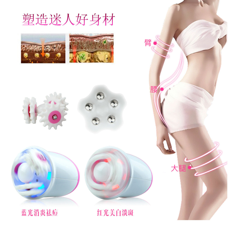 无线充电式3D按摩美颜器 日本光学美容美颜滚动甩脂瘦身按摩