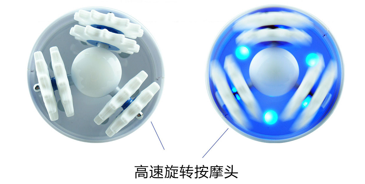 3D按摩器升级版 KAKUSAN迷你甩脂机家用美容仪 KD-110D