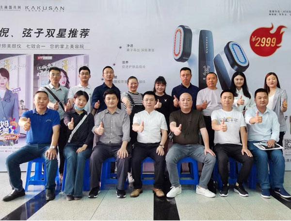 热烈欢迎四川省政府驻广州办事处、党建工作处领导莅临卡酷尚