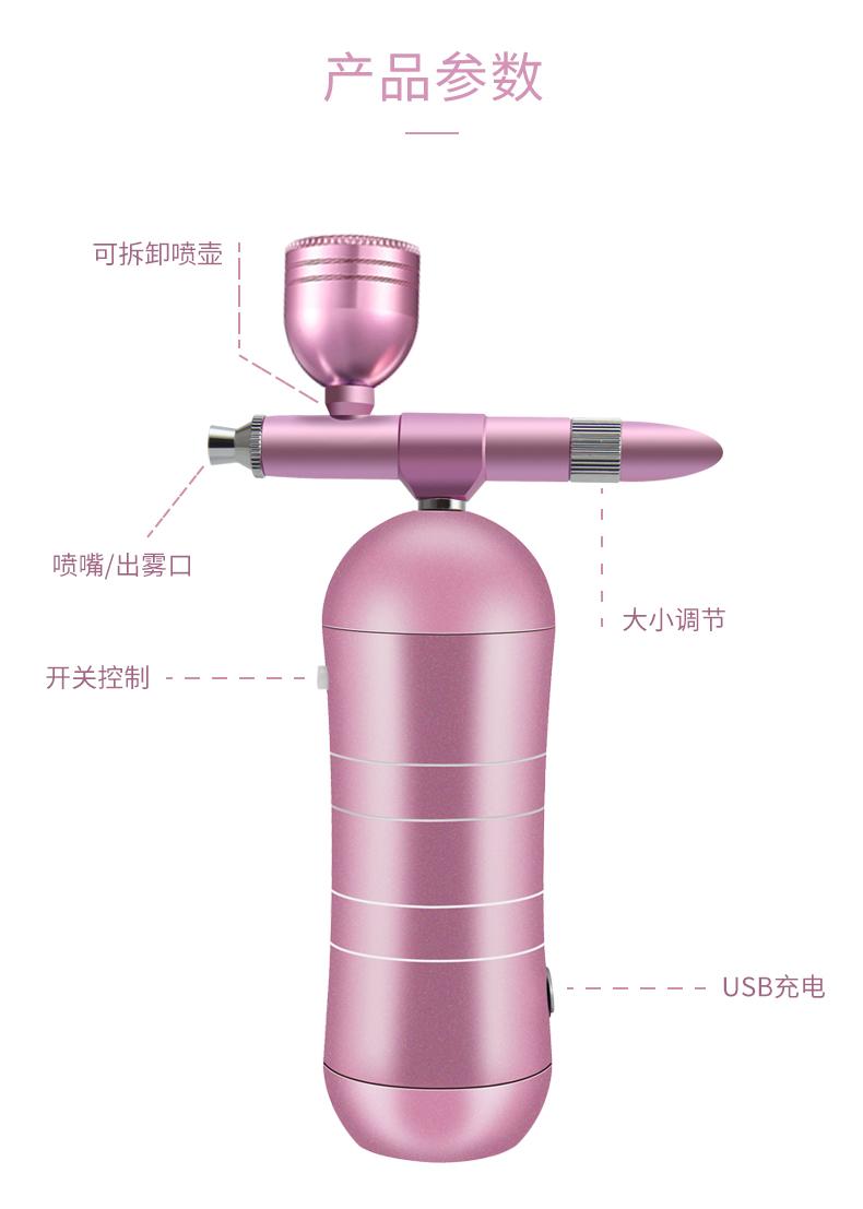 注氧补水仪 详细参数