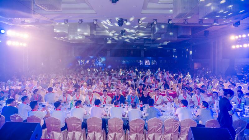 岁月砺金 扬帆远航·卡酷尚集团十一周年庆典圆满成功