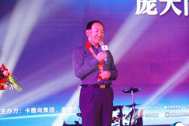原深圳市经济发展局党组书记、局长、深圳市商业联合会创会会长、永久荣誉会长、老酒合作社首席质量顾问庞大同