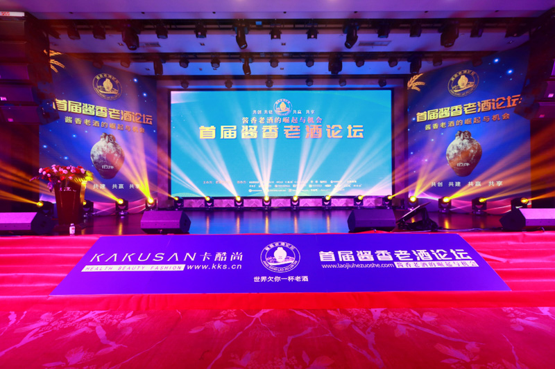卡酷尚集团十一周年庆典