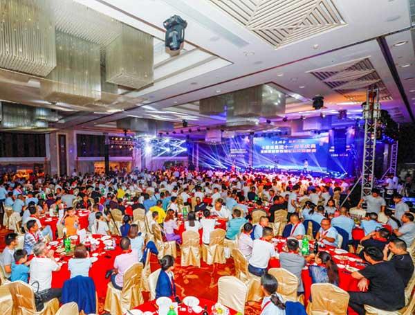 【视频】岁月砺金 扬帆远航·卡酷尚集团十一周年庆典圆满成功