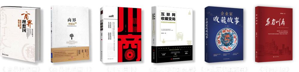 卡酷尚创始人郭晓林个人已出版书籍