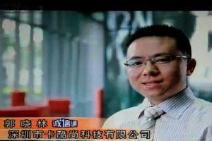 CCTV1频道直播卡酷尚