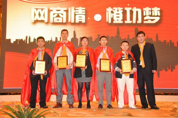 "awarded ""Ten Major Influential E-business men in Baoan&rdquo"