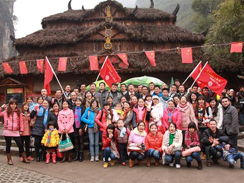 卡酷尚阳朔之旅暨2013年年会