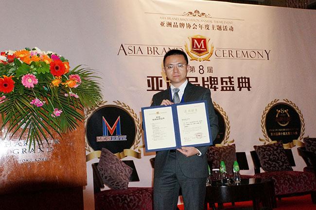 卡酷尚董事长郭晓林先生荣获中国(美颜器具行业)品牌十大创新人物奖