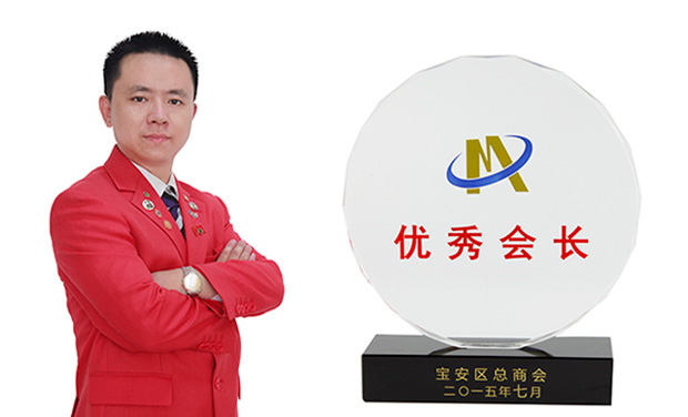 """卡酷尚荣获""""双爱企业""""称号,郭晓林荣获""""优秀会长""""称号"""