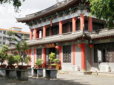 深圳市珍稀奇文化产业投资有限公司