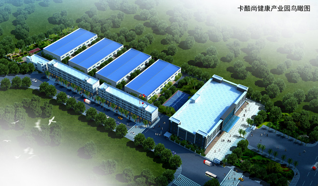 KAKUSANの研究、開発中心。(KAKUSAビルの写真)
